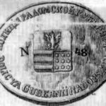 Odznaka Policji Guberni Radomskiej