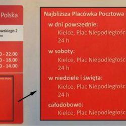 Urząd pocztowy przy dworcu w Radomiu - przed utratą statusu wojewódzkiego był czynny całą dobę